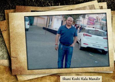 Shani KoshiKala Mandir01